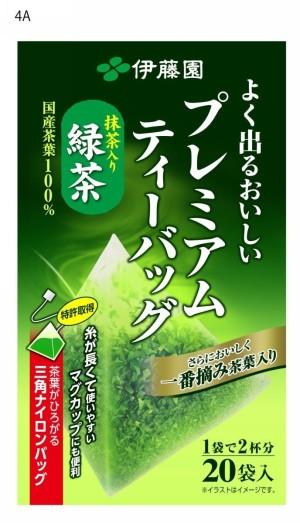 Зелёный чай Генмайча Premium в одноразовых пакетиках