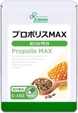 Прополис  LIPUSA Propolis MAX