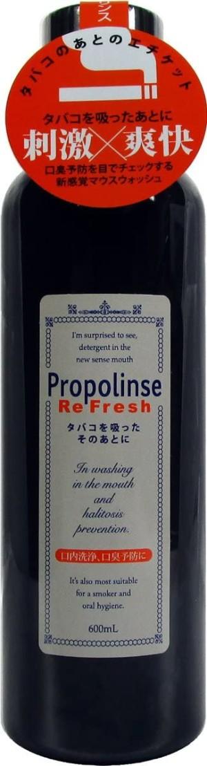 Освежающий ополаскиватель для удаления никотинового налета Pieras Propolinse Re Fresh