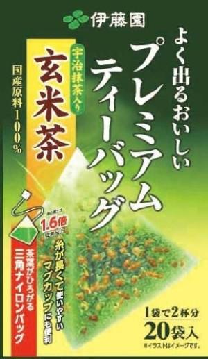 Зелёный чай Генмайча с обжаренным рисом Premium в одноразовых пакетиках
