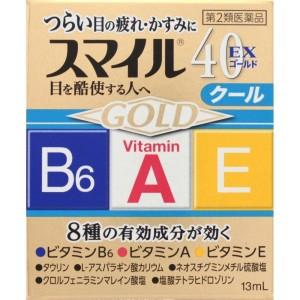 Капли для глаз от усталости Lion Smile 40 EX Gold