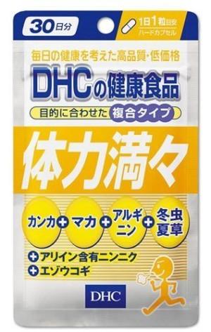 Комплекс для улучшения работы мозга с экстрактом канка DHC