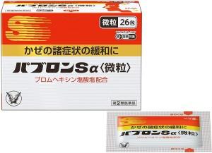 Комплекс Pabron Sa в порошке для лечения простуды у взрослых и детей