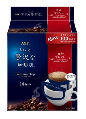 Натуральный молотый кофе быстрого приготовления AGF Little Luxury Coffee Shop