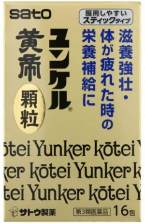 Комплекс от усталости и стресса Sato Yunker Kotei Granules