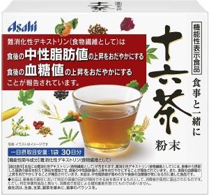 Быстрорастворимый чай для нормализации уровня сахара и холестерина в крови Asahi Tea Powder