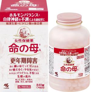 Комплекс для нормализации гормонального баланса у женщин Мать жизни KOBAYASHI Inochi no Haha А после 40 на 70 дней