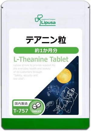 Комплекс для поддержания нервной системы Lipusa L-Theanine
