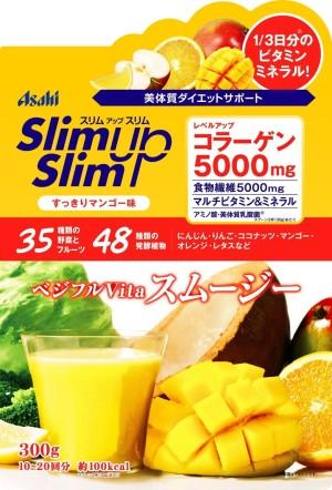 Протеиновый фруктово - овощной смузи Asahi SlimUpSlim с коллагеном и пищевыми волокнами