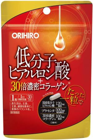 Капсулы с гиалуроновой кислотой и концентрированным коллагеном Orihiro