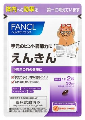Комплекс для зрения (лютеин и черника) FANCL