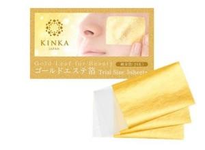 Листы косметического золота Kinka Gold Esther Foil 24K Sushi Size