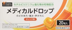Леденцы со вкусом апельсина при боли в горле PHARMA CHOICE Medical Drop