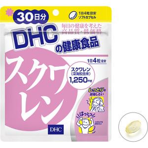 Сквален DHC Squalane