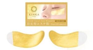 Патчи с золотой фольгой для кожи вокруг глаз Kinka Gold Eye Foil
