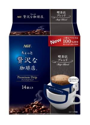 Классический черный кофе арабика 100% AGF Little Luxury Coffee Shop