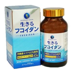 Чистый фукоидан в капсулах Okinawa Biken Fucoidan