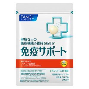 Жевательные шипучие таблетки для укрепления иммунитета FANCL Immune Support