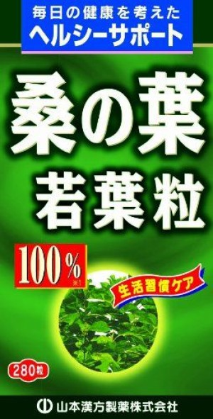 Экстракт тутового дерева для нормализации углеводного обмена Kanpo Yamamoto Mulberry Leaf Grain 100%