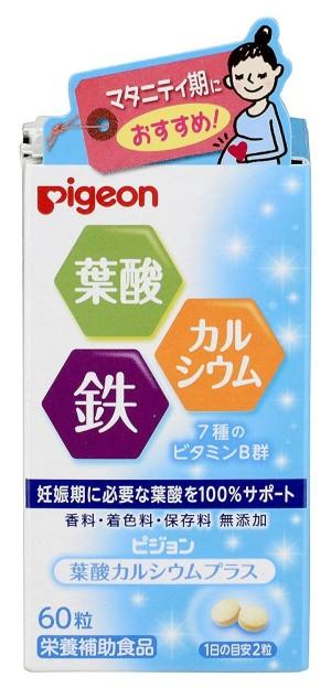 Витаминный комплекс с кальцием при планировании беременности Pigeon Calcium Folate Plus