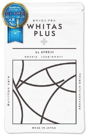 Натуральный комплекс для защиты кожи от старения AFREVI Beauty Supplements Whitas Plus
