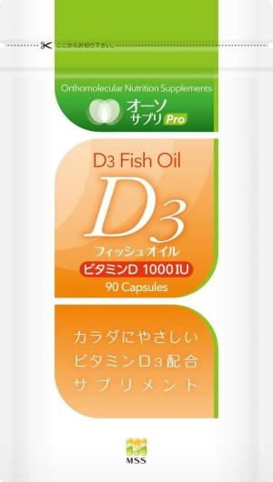 Витамин D3 и рыбий жир MSS Orthomolecular Nutrition Supplements D3 Fish Oil