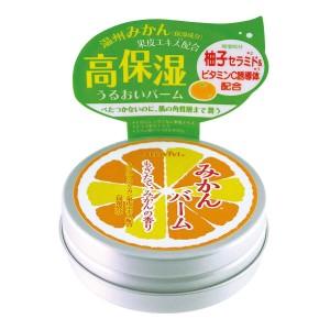 Увлажняющий бальзам с витамином С Alovivi Mandarin Orange Balm