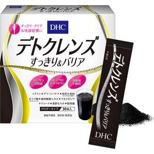 Детокс напиток с активированным углем DHC Detox Cleanse Clean & Barrier