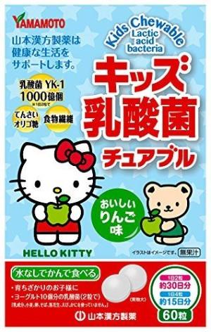 Жевательные таблетки с лактобактериями для детей Yamamoto Kampo Kids Chewable Lactic Acid Bacteria