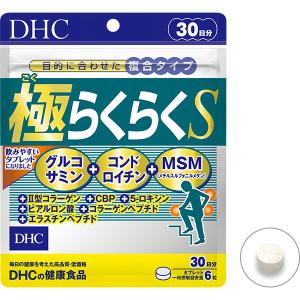 Комплекс для здоровья суставов DHC Very Easy S