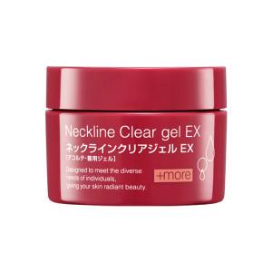 Антивозрастной гель для области шеи и декольте Neckline Clear Gel EX BB Laboratories