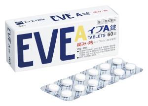 Обезболивающий препарат EVE A на основе ибупрофена