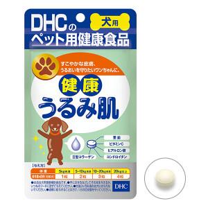 Комплекс для здоровой кожи собак DHC Domestic Healthy Moisture Skin For Dogs