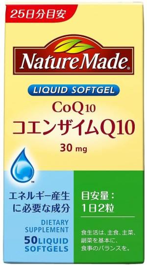 Коэнзим Q10 Nature Made Coenzyme Q10