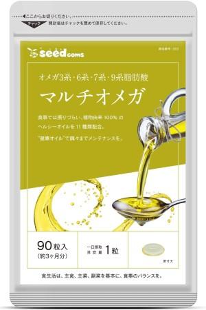 Комплекс с жирными кислотами SeedComs Multi Omega