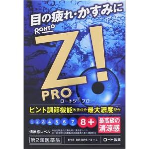Глазные капли от усталости Rohto Z Pro