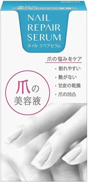 Восстанавливающая сыворотка для ногтей Sato Nail Repair Serum White And Light Blue