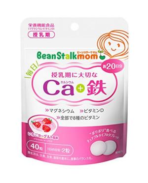 Жевательный Кальций + Железо для кормящих женщин Bean Stalk mom со вкусом йогурта и клубники