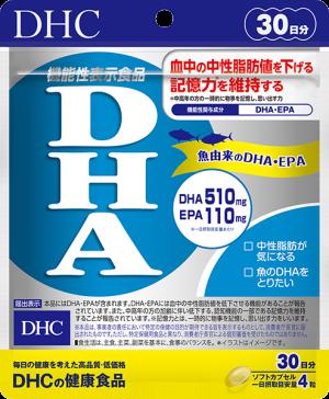 Омега-3 DHC DHA