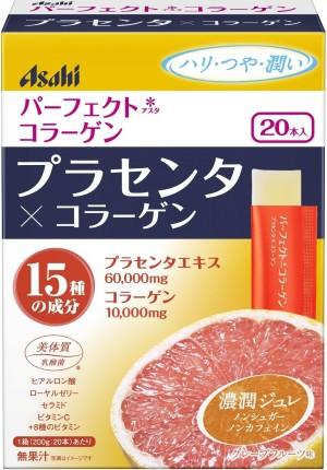 Плацентарно - коллагеновое желе Asahi со вкусом грейпфрута на 20 дней
