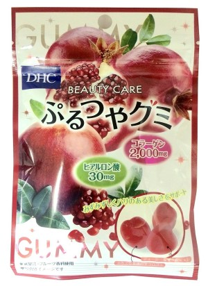 Желейные конфеты  с коллагеном и гиалуроновой кислотой  DHC Beauty care со вкусом граната