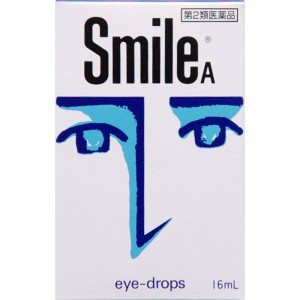 Глазные капли для снятия усталости глаз Lion Smile A