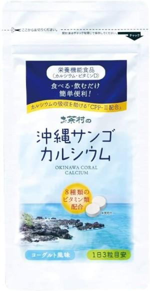 Жевательные таблетки с коралловым кальцием Ochamura Okinawa Coral Calcium