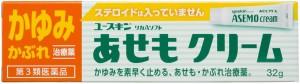 Антибактериальный крем от потницы Yuskin Asemo Cream