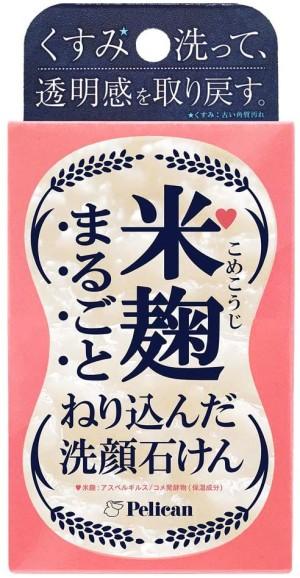 Увлажняющее мыло для лица с ферментированным рисом Pelican Malted Rice Soap