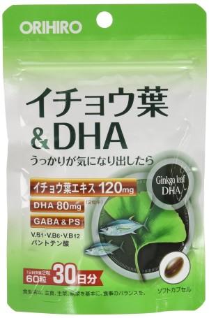 Экстракт листьев гинкго и DHA для повышения интеллекта и памяти Orihiro Ginkgo Leaf DHA