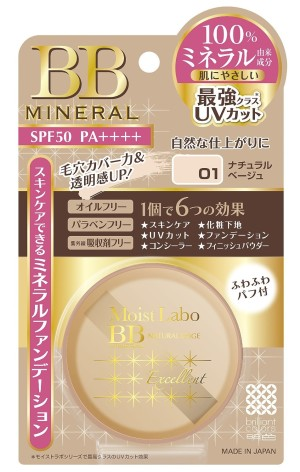 Рассыпчатая основа под макияж с УФ-защитой MEISHOKU Moist Labo BB Mineral (SPF50 PA++++) натуральный беж