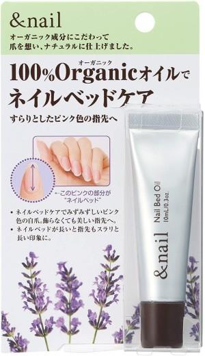 Масло для ногтей &nail Nail Bed Oil 100% Organic