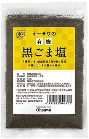 Кунжутная соль Ohsawa Japan Organic Black Sesame Salt