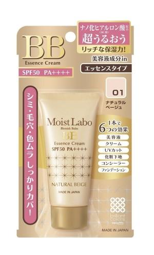 Тональный крем - эссенция с УФ-защитой MEISHOKU Moist Labo BB Essence Cream SPF 50 PA++++
